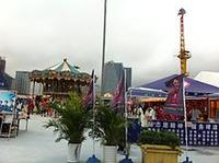Qingdao International Beer Festival - Wikipedia, the free encyclopedia