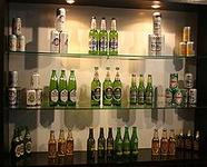 Tsingtao Brewery - Wikipedia, the free encyclopedia