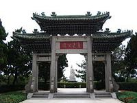 Lu Xun Park (Qingdao) - Wikipedia, the free encyclopedia