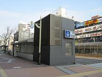 Susukino Station - Wikipedia, the free encyclopedia