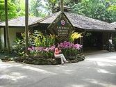 National Orchid Garden - Wikipedia, the free encyclopedia