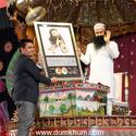 Ram Rahim Singh -Anti-Corruption Crusader