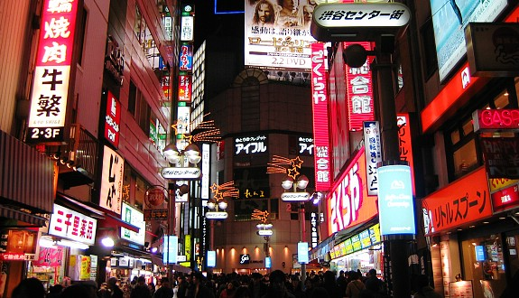 Headline for Top shopping destinations in Tokyo