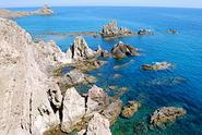 Cabo de Gata-Níjar Natural Park - Wikipedia, the free encyclopedia