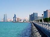 Corniche (Abu Dhabi) - Wikipedia, the free encyclopedia