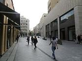 Beirut Souks - Wikipedia, the free encyclopedia