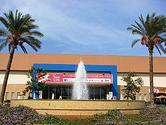 Beirut International Exhibition & Leisure Center - Wikipedia, the free encyclopedia