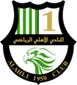 Al Ahli SC (Doha) - Wikipedia, the free encyclopedia