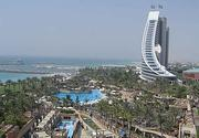 Wild Wadi Water Park - Wikipedia, the free encyclopedia