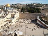 Western Wall - Wikipedia, the free encyclopedia