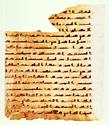 Beit Al Quran - Wikipedia, the free encyclopedia