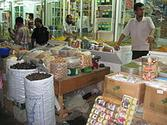Manama Souq - Wikipedia, the free encyclopedia