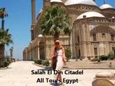 Port Said Shore Excursions and Cairo Tours - All Tours Egypt