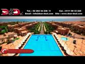 Cancun Beach Resort 5★ Hotel Ain El Sokhna Egypt # فندق كانكون العين السخنة