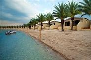 Golden Tulip Dana Bay Hotel - 5 Star Resort in Al Khobar