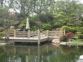 Earl Burns Miller Japanese Garden - Wikipedia, the free encyclopedia