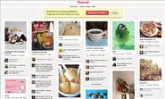 Pinterest: The new home sweet home for real-estate ideas? - MSN Real Estate