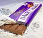 Dairy Milk Bless Bar