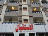 Sahari Plus Hotel Suites - Jeddah Hotels Near Airport