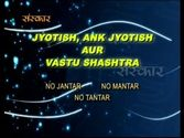 Jyotish, Ank Jyotish and Vastu Shashtra Tips by Rajat Nayar #Ep1